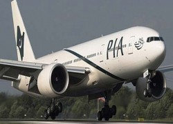 SAUDI ARABIA SUSPENDS ENTRY FROM 20 COUNTRIES, INCLUDING PAKISTAN