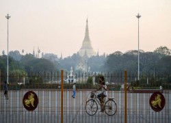NOISY ANTI-COUP PROTEST REVERBERATES IN MYANMAR'S LARGEST CITY