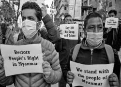 মিয়ানমার : অনিঃশেষ দুঃস্বপ্নের কালে বসবাস