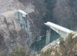 NEW DAMCHU-HAA HIGHWAY BRIDGE COLLAPSES
