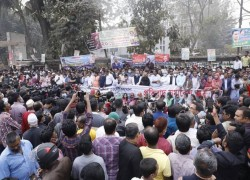 BNP ORGANISES PROTEST RALLY AT PRESS CLUB