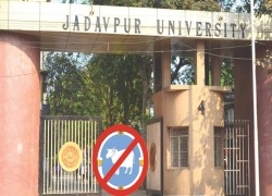 'গো বিজ্ঞান' নিয়ে পরীক্ষা নিতে বলছে ইউজিসি, রাজি নয় যাদবপুর বিশ্ববিদ্যালয়