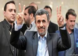 Does Mahmoud Ahmadinejad want to be president of Iran again?