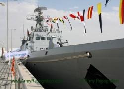 NAVDEX 2021: Bangladesh Navy displays Type 056 corvette BNS Prottoy