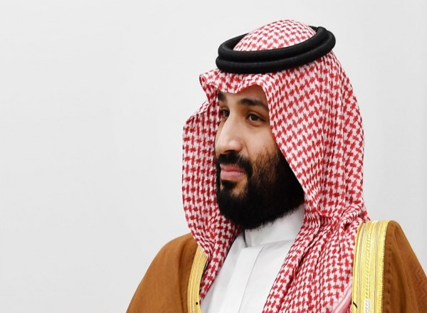 Criminal complaint filed against Mohammed bin Salman in German court