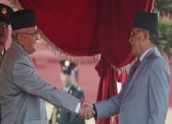 Nepal top court quashes 2018 formation of ruling Nepal Communist Party
