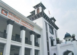 Election Commission decides to notify UML and Maoist Centre about their separate identities