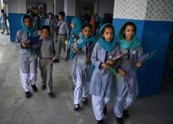 ১২ বছরের বেশি বয়সী স্কুলছাত্রীদের প্রকাশ্যে গান গাওয়া নিষিদ্ধ করল আফগানিস্তান