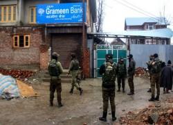 GRAMEEN BANK IN KASHMIR LOOTED