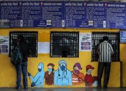 করোনার কবলে ৩২ মিলিয়ন ভারতীয় মধ্যবিত্ত থেকে দরিদ্র হয়েছেন : রিপোর্ট