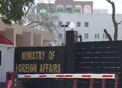 Pakistan, Iraq discuss ways to enhance military engagements