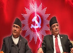Nepal's ongoing political limbo