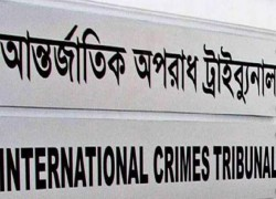 36 CONVICTED TO DEATH NOW ABSCONDING