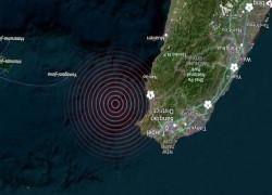 WORLD : MODERATE EARTHQUAKE IN NORTH EAST TAIWAN