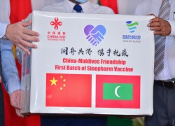 Vaccine, medical equipment by China transported to Maldives
