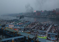 BANGLADESH: SEVERAL DEAD, DOZENS MISSING AFTER FERRY SINKS