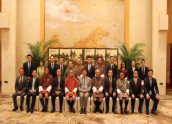 Bhutan, China agree to maintain border peace and stability