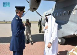 Saudi Air Force concludes Aces Meet 2021 exercise with Pakistan and US counterparts