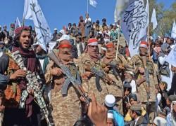আফগানিস্তানে বছরের প্রথম তিন মাসেই ১৮০০ বেসামরিক মানুষ হতাহত