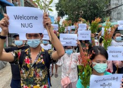 Myanmar's unity government says ASEAN must not recognise military junta