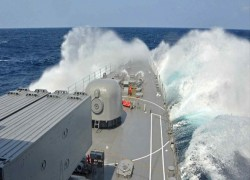 Japan gears up for US defense cooperation in 'all domains'