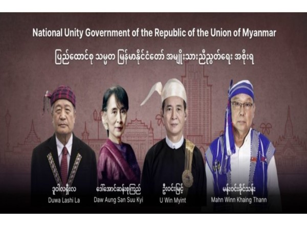Myanmar junta declares National Unity Government, CRPH, defense forces as 'Terrorist' groups