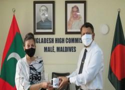 বিশ্ব স্বাস্থ্য সংস্থায় মালদ্বীপের দায়িত্ব পেলেন বাংলাদেশি চিকিৎসক
