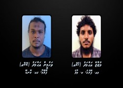 Roots of Maldives' violent politics