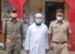 Muslim man's arrest for pro-Palestine social media post shows UP police's Islamophobia