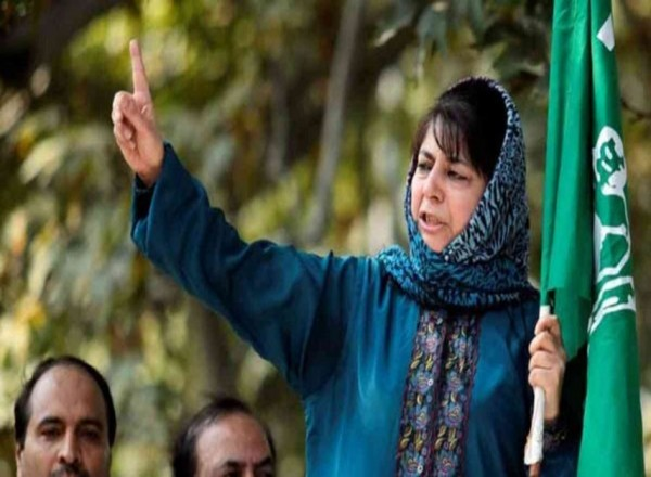 BJP would have called BR Ambedkar, father of Indian Constitution, as pro-Pakistan, Mehbooba Mufti