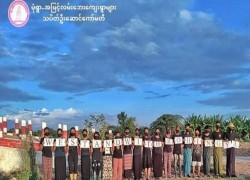 রোহিঙ্গাদের প্রতি সমর্থন জানাচ্ছে মিয়ানমারের গণতন্ত্রপন্থীরা