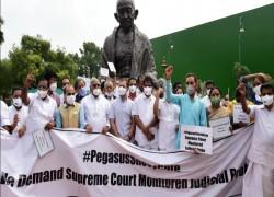 Supreme Court to hear pleas for probe into Pegasus row on August 5