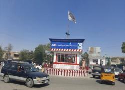 তালেবান গোষ্ঠীর শহর দখল ঠেকাতে হবে আফগান বাহিনীকেই: যুক্তরাষ্ট্র