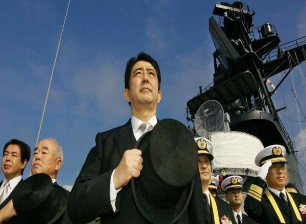 What instability at the top means for Japan's alliance with the U.S.