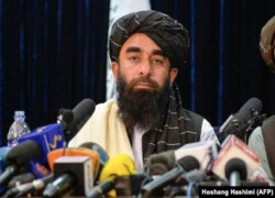 TALIBAN ANNOUNCES HEAD OF STATE, ACTING MINISTERS