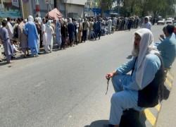 আফগানিস্তানের মৌলিক সেবা নিয়ে উদ্বেগে জাতিসংঘ