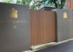ANY EMBASSY SALES BY JUNTA WOULD BE ILLEGAL, MYANMAR'S SHADOW GOVT WARNS