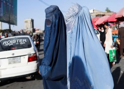 TALIBAN REPLACE WOMEN'S MINISTRY WITH PROMOTION OF VIRTUE AND PREVENTION OF VICE MINISTRY