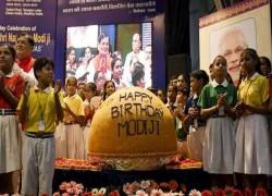 Birthday gala to refurbish 'Brand Modi'